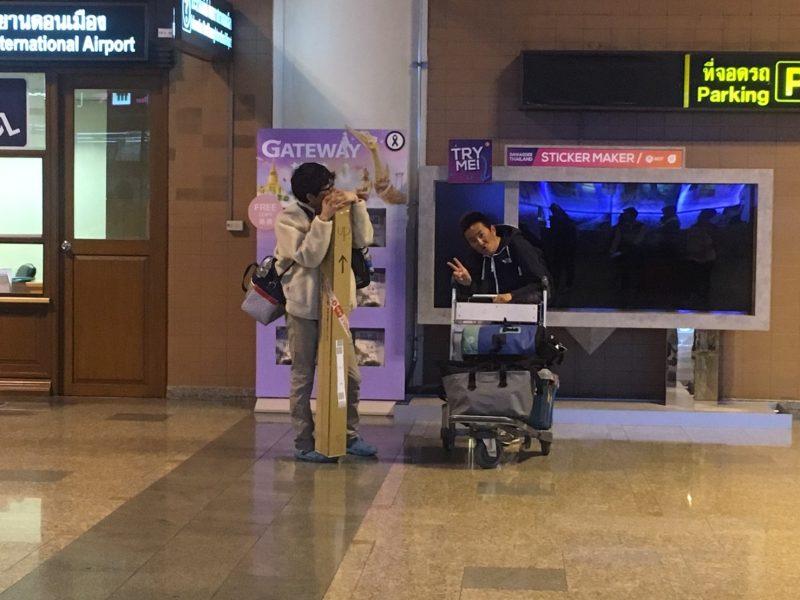 空港で荷物を持つ須江とシゲさん