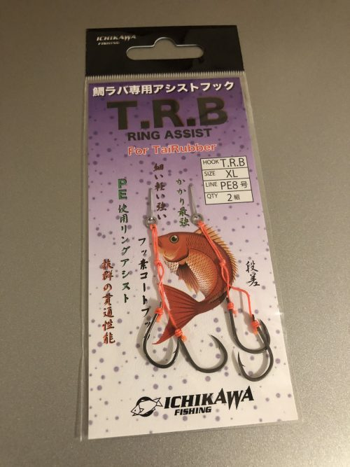 T.R.B RING ASSIST