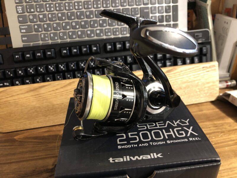 tailwalk SPEAKY2500HGX